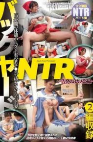 NKKD-117 Backyard NTR Parts Falling In Your Young Cheek While In A 15-minute Break Wife