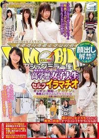 DVDMS-247 Ban Lifting Ban! ! Magic Mirror Flight High School Education Female College Student Leading To The Lady&#39s University In Kanto Prefecture The First Self Life Of Volunteer Vol. 3 Female College Vol.03 Female College Student Who Caught Decacin Erected In Gingin Felt Like To Insert Big Cock In Intellioma Co Are You Going To! What