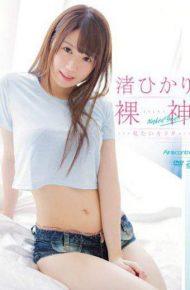 OAE-129 Bare God Nagisa Hikari