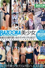 BAZX-077 Bazooka Bishoujo Careful Selection Sss Class Pretty Girl Memorial Best