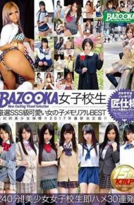 BAZX-084 Bazooka Female College Student Carefully Selected Sss Class Cute Girls Memorial Best