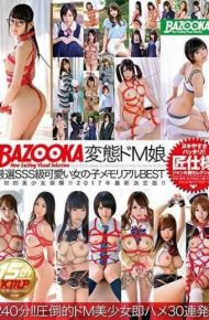 BAZX-093 Bazooka Hentai Do M Daughter Carefully Selected Sss Class Pretty Girl Memorial Best