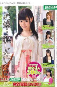 BAZX-049 BAZX-049 Sexual Activity Female College Student