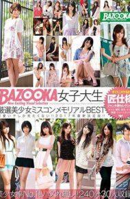 BAZX-056 BAZX-056 BEST BAZOOKA College Student