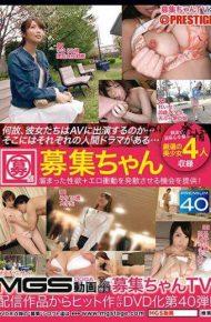 BCV-040 BCV-040 Wanted Chan TV PRESTIGE PREMIUM 40