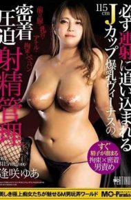 MOPP-026 Be Sure To Be Driven In Rapid Firing J Cup Big Tits Venus Adherence Compression Ejaculation Management Ayasawa Yu