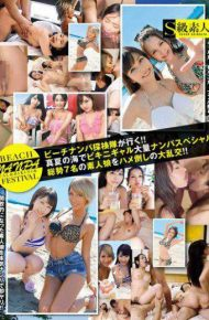 SABA-238 Beach Nampa Expedition Go! !gangbang Of Defeated Saddle The Amateur Daughter Of Bikini Gal Mass Nampa Special Total Of Seven In The Midsummer Of The Sea! !
