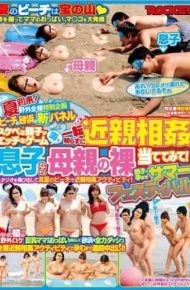 RCT-752 Beach Sand Is Guess Naked Mother If New Panel Lewd Parent And Child Incest Son In Naughty Game Turn Knowing In The Sea!