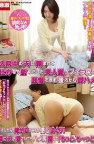 NHDTA-596 Beautiful Lady Was Complied By Her Hospitalized Husband&#039s Request For A Blowjob And Seeing Her Ass In The Air I Couldnt Resist And Entered Without Warning From Behind 2