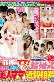 RCTD-105 Beautiful Mama Incest Income Wedding 2