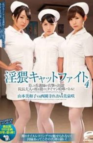 DVDES-721 Beautiful Nurse Duel True Hammer Inwai Cat Fight 4!Negligence Fight Battle Bet The Seat Of Director Mrs.!