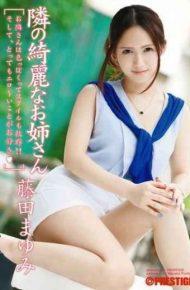 ABP-076 Beautiful Older Sister Mayumi Fujita Next