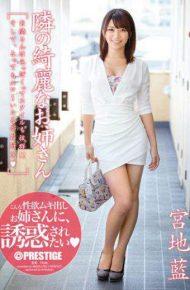 ABP-240 Beautiful Older Sister Miyaji Indigo Next