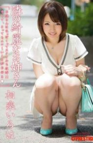 ABP-054 Beautiful Older Sister Sagara ABCs Next