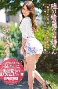 ABP-230 Beautiful Older Sister Shibuya Next Miki