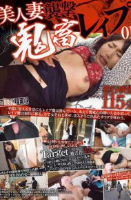 KRI-036 Beautiful Wife Attack Devil Rape 01