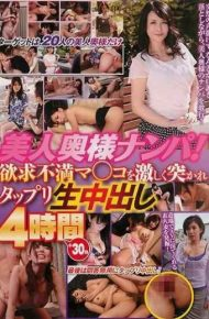 POTS-006 Beautiful Wife Nampa!Frustration Frustrated Ma Oo Violently Poked Tappuri Raw Vaginal Cum Shot 4 Hours 30 Minutes