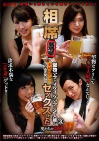 BABA-115 Beautiful Woman Carefully Selected SUPER Series The Wife Seeking Encounter!Moms! A Two-person Group Of Stubborn Mama And Ikaike Mama And A Drunk Orgy In A Tavern !Voyeur Of Men Secretly Sex Inside The Store 3