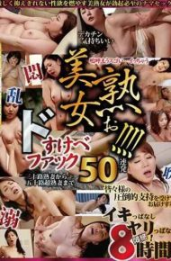 MGHT-233 Beautiful Woman ! ! ! !Dokuzaku Fuck 50 Consecutive 8 Hours