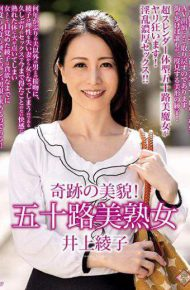 PAP-159 Beauty Of A Miracle!akiko Inui A 50-year-old Mature Woman
