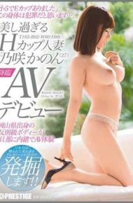 """SGA-043 Beauty Too H Cup Married Nozaki Canon 27-year-old AV Debut """"in A Small 5 There Was E Cup"""" This Body I Think Crime …."""