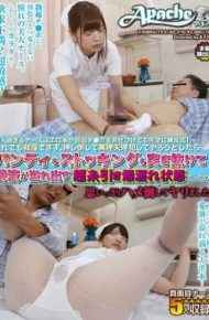 AP-218 Beauty Too Nurse Is Also Confronted The Erotic Books And Erection Chi Po Completely Unresponsive!but Still I Can Not Stand It Was Mashi Spear To Defeat Fullest Saddle Because It Was Ultra-stringing Re State That Love Liquid Overflowing And Also Penetrate Panty Also Stockings Once And I'll Committed Force In Pushing!