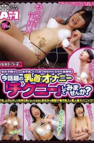 """ATOM-340 Because It Is Girls Of Takako Takako Experience At A Daughter Keeper At A Girls' Association Nori Do Not You Want To Tick Nickname Masturbation """"Tickney"""" NowBut It's Horrible …"""