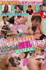 "FSKI-001 Beginner's Pretty Amateur Girls School Student's ""big Tits"" Sucked And Sucked And Got A Snatch Of Raw Cuts And Baby Feeding Hands!Maternal Instinct Attach To The Kindness Of The Girls Who Were Tickled And Aim For Raw Man To Thank You SEX! ""ehDo Not Do It! What """