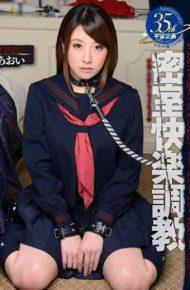 MDTM-193 Behind Closed Doors Pleasure Torture School Girls Blue