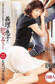 DVAJ-263 Being Fucked By My Son-in-law … I Will Be Caught And Sowed In Front Of My Beloved People Ichibunkuru Beauty