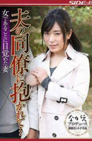 NSPS-565 Being Held To A Colleague Of Her Husband Wife Woke Up To Being A Woman Iori Tomino