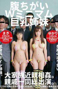 FSTC-007 Belly W Minimum Big Breasts Sister Large Family Incest.all The Relatives Appeared.