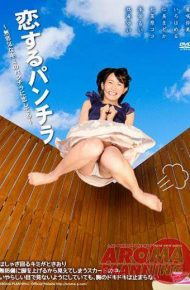 PARM-127 Beloved Panties – I Am In Love With The Innocent Kimi 's Panchira