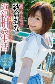 STAR-569 Best Cute In Etch Mana Sakura Becomes The Sister Of You Love Love Incest Life