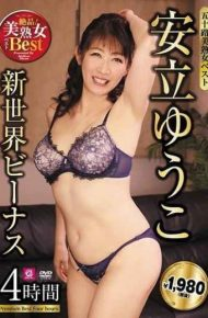 MLSM-016 Best Route Yuuko 4 Hours New World Venus