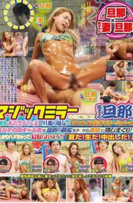 MEI-023 Beyond The Magic Mirror Is My Beloved Husband!Summer Favorite Swimsuit Black Girl Wife &amp Husband &#39s Best Friend Challenges Sun Oil Painted Oily Mission!Nurutorka Black Girl Wife Feels In Huge Crotch Of Husband&#39s Best Friend!It&#39s Inadvertently Fucked And Taken Off SEX! Is It It&#39s Summer!Raw!Cum Inside!