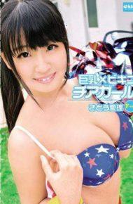 EKDV-400 Big Bikini Cheerleader Sato Airi