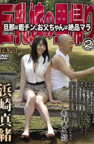 AKBS-032 Big Boobs Daughter-in-law Of Homecoming 2 To Husband The Rough Chin Papa Is A Rarity Mara Hamasaki Mao