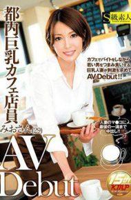 SUPA-258 Big Breast Cafe In Tokyo Mr. Mio 29 Av Debut