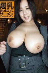 KCDA-241 Big Breast Tits Bukkake Semen KCDA – 241