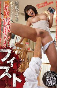 GVG-630 Big Breasts Wives Lie Down Fisted Arisaka Tsubasa
