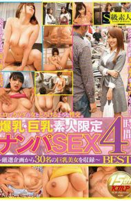 SUPA-204 Big Tits Big Boobs Amateur Nanpa Sex 4 Hour Best