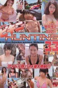 ATMD-217 Bikini Hunting 33