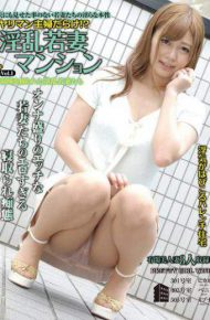 AQMB-004 Bimbo Housewife Full! Nasty Young Wife Who Was Held A Horny Young Wife Apartment Vol.1 Weakness