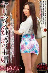 YRYR-008 Bimbo Suspicion Of Housewife Mirei Yokoyama