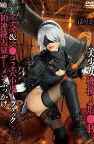 SAIT-013 Bishoujo Machine Doll B Anal & M 2 Cum Inside Cum Inside Fuck 10 Continuous Massachusen Bukkake Honoka Mihara Honoka