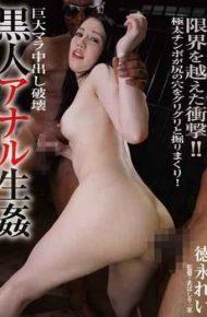 BDA-062 Black Anal Anal Fucking Tokunaga Rei