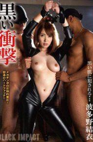 BDA-041 Black Shock Woman Sniper Hatano Yui
