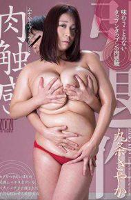 YAL-057 Bling Meat Touch Sayaka Kujo In Muchimuchi