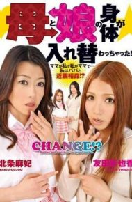 IESP-574 Body Of The Mother And Daughter Had Been Replaced! Tomoda Maki Hojo-saturation Noka